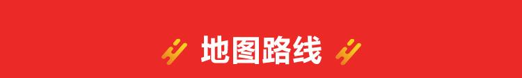 上海家博会地址在光大会展中心(漕宝路88号)光大家博会可以乘1号线或12线地铁直接到达,方便快捷