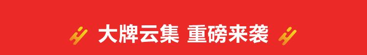 上海家博会联合一线品牌商家参展,为消费者提供高质高量的产品服务,国内外一线大牌品质保障购物无忧