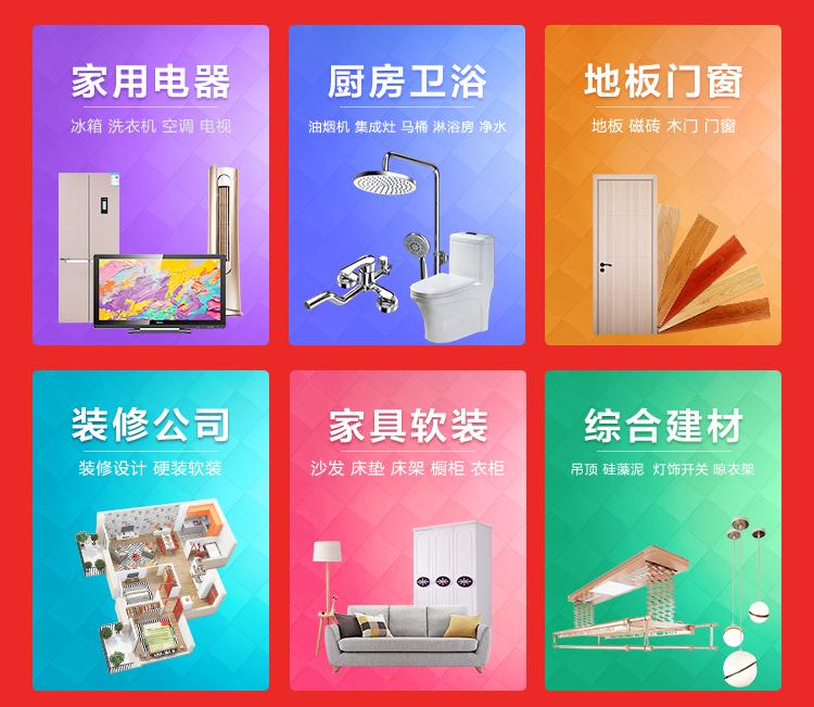 上海家博会共分6个展示区,消费者可根据需求逛展,家具家电/厨房卫浴/地板门窗/一线品牌装修公司免费量房出方案,上海家博会一站采购,省心省力