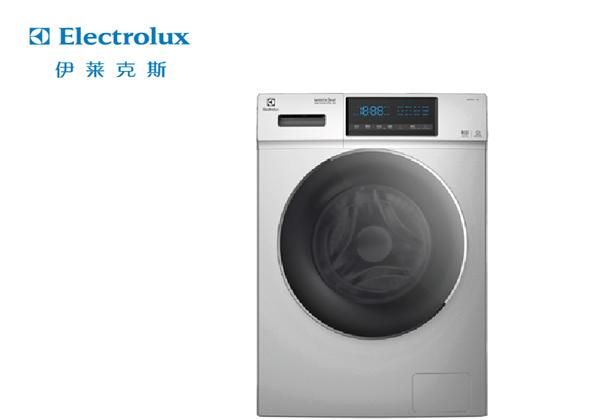 伊莱克斯 滚筒洗衣机