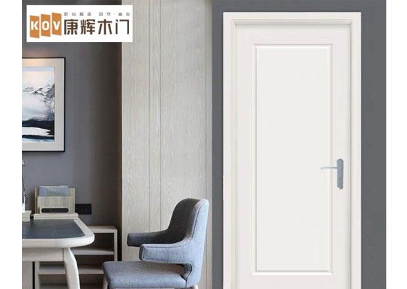 康辉实木复合烤漆门