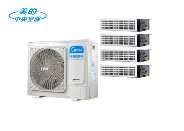美的中央空调 全直流变频中央空调 一拖四