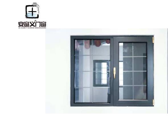 安窗义门窗  65断桥系列开窗