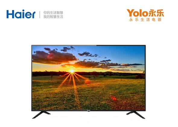 海尔全高清 网络智能43寸电视