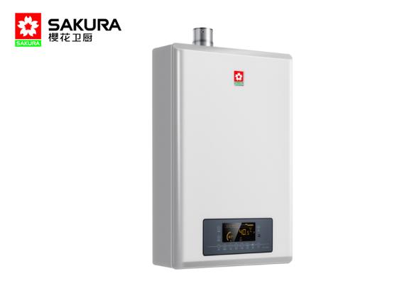樱花卫厨 燃气热水器