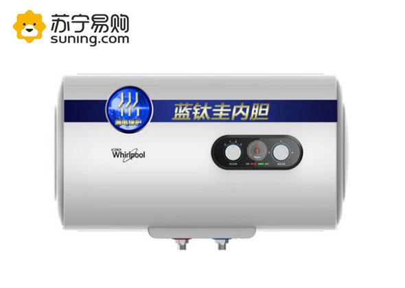 惠而浦 电热水器