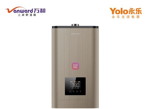 万和13升零冷水热水器