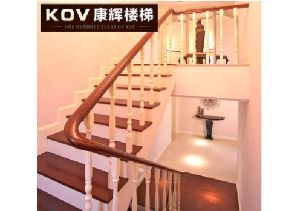 康辉实木楼梯