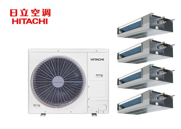 日立 中央空调