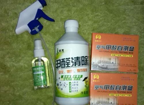 甲醛除味剂使用方法