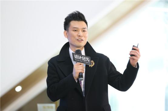 40UNDER40中国(上海)设计杰出青年家饰佳分享会暨省级榜单颁奖礼新闻稿1480.png