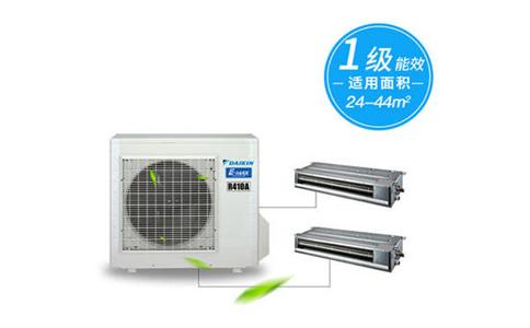 大金中央空调LP系列设备:一级能效1.5P+1.5P