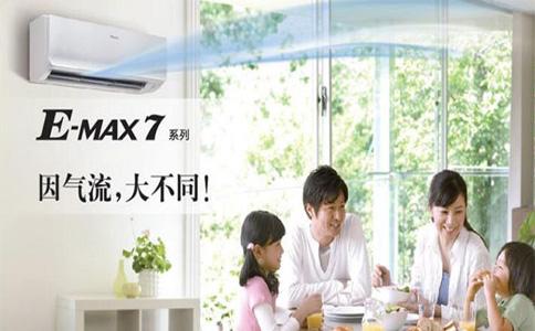大金FTXS236VC-W/N:二级能效 大1.5P挂壁机