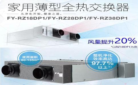 松下新风系统怎么样 上海松下空调报价