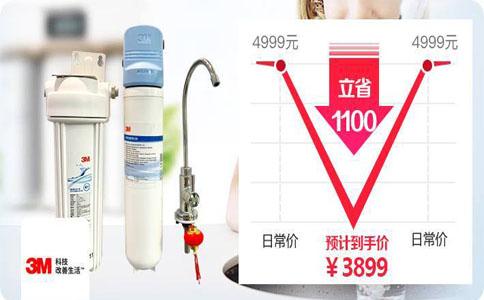 3M净水器DWS3597M-CN怎么样 3M净水器DWS3597M-CN多少钱