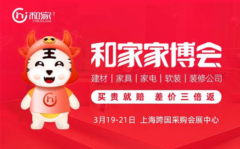 家博会2021上海地址时间表 3M净水器BFS3-40BK报价